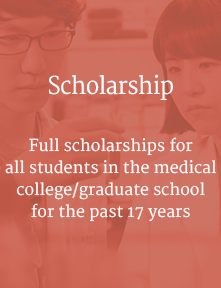Scholarship, Full scholarships for