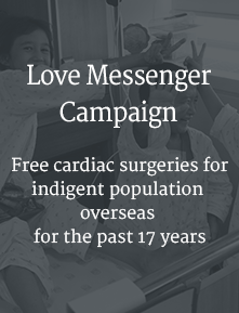 Love Messenger Campaign, Free cardiac surgeries