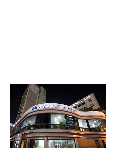 1992 Opened CHA Fertility Center Opened CHA Research Institute Opened Human Genetics Research Center